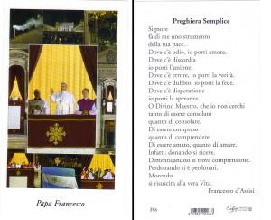 L'immaginetta n. 396 della Serie Isonzo, raffigurante Papa Francesco. Sul margine inferiore del verso si può notare il codice a barre.