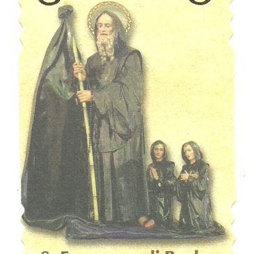 I santini della Serie I della Fars