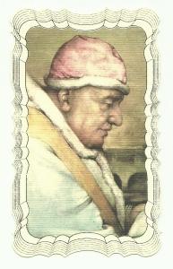 Giovanni XXIII, Serie 197 - I. G., Fratelli Bonella