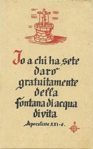 In questo santino, il verso è bianco, mentre il recto contiene una breve invocazione sotto la figura