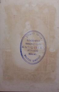 Un timbro di collezione posto sul verso di un'incisione di Koppe