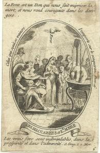 Il martirio dei 7 fratelli in un'incisione francese del XVII secolo