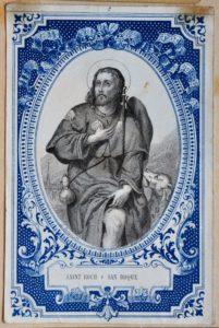 Siderografia con cornice litografica. Produzione francese. Metà XIX sec. circa
