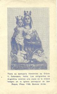 La Vergine di Manipuglia venerata a Crucoli e a Buenos Aires